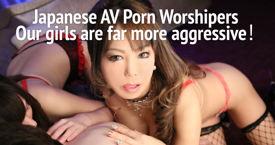 About us | Japan Fetish Femdom Girls Club