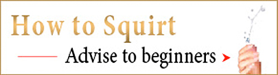 how to squirt